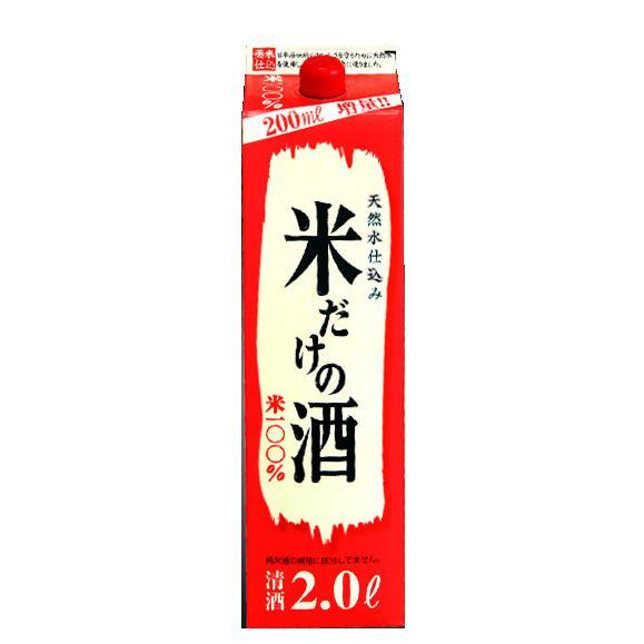 【送料無料】名城酒造 米だけの酒 14~15度 2L 2ケース(12本)