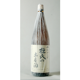 日本酒 ギフト お中元 お歳暮 毎日がバーゲンセール 父の日 北岡本店 奈良地酒 杜氏の土産酒 送料無料 激安 お買い得 キ゛フト 八咫鳥 やたがらす 1.8L瓶 本醸造 1本