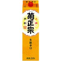 【送料無料】菊正宗酒造 上撰さけパック・生もと辛口 日本酒 2L 2ケース(12本)