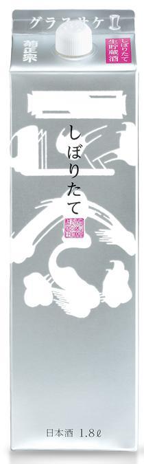 【送料無料】菊正宗酒造 菊正宗 しぼりたてギンパック 日本酒 1.8L 2ケース(12本)