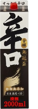 【送料無料】【あす楽!】小山本家酒造 無冠盃 辛口 13~14度 2L 2ケース(12本)日本酒パック