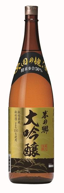 【秋田県醗酵・秋田地酒】米の郷 大吟醸 1.8L 瓶 6本ケース販売【送料無料!】