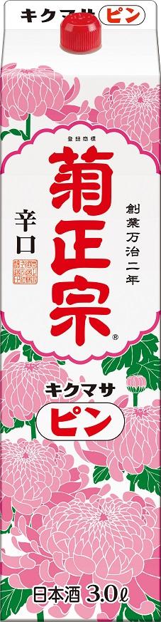 【送料無料】【あす楽対象商品!!】菊正宗酒造 菊正宗ピン淡麗仕立て 日本酒 3L 2ケース(8本)