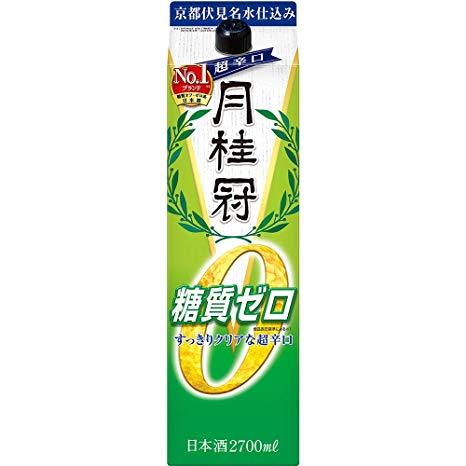 【送料無料】【あす楽対象商品!!】月桂冠 糖質ゼロ 日本酒 2.7Lパック 2ケース(8本)