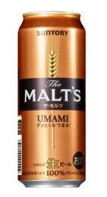 サントリー ザ・モルツ《 The MALT'S》500ml缶 1ケース24本×2ケース