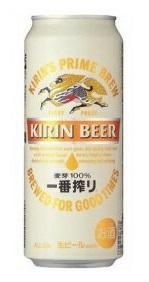 【送料無料!あす楽対象商品!!】キリン 一番搾り 500ml缶 1ケース24本×2ケース