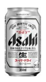 【送料無料!あす楽対象商品!!】アサヒ スーパードライ 350ml 1ケース24本×2ケース