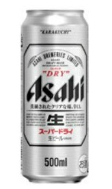 【送料無料!あす楽対象商品!!】アサヒ スーパードライ 500ml 1ケース24本×2ケース