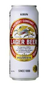 【送料無料!あす楽対象商品!!】キリン ラガー 500ml 1ケース24本×2ケース