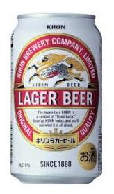 【送料無料!あす楽対象商品!!】キリン ラガー 350ml 1ケース24本×2ケース