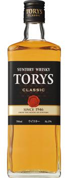 【あす楽・送料無料】サントリーウイスキー「トリス クラシック(CLASSIC)」700ml瓶 1ケース12本