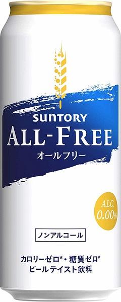 送料無料 北海道 沖縄および一部離島は別途料金が加算されます あす楽対象商品 サントリー 1ケース24本×2ケース 出群 25%OFF オールフリー 500ml