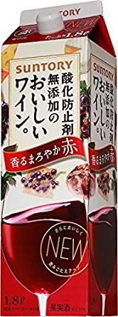 【あす楽・送料無料】サントリー 酸化防止剤 無添加のおいしいワイン 赤 パック 1.8L 2ケース(12本)【パック・赤ワイン】