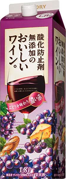 【あす楽・送料無料】サントリー 酸化防止剤 無添加のおいしいワイン 濃い赤 パック 1.8L 2ケース(12本)【パック・赤ワイン】