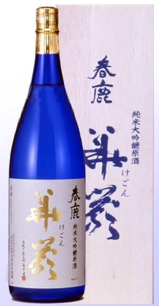 【木箱入り】今西清兵衛商店 春鹿 純米大吟醸原酒 華厳 1.8L瓶 1本