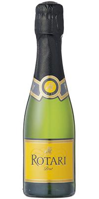 ロータリ ブリュット 187ml 24本1ケース【送料無料・ケース販売】 641975 飲みきりベビーボトル シャンパーニュ方式スパークリングワイン