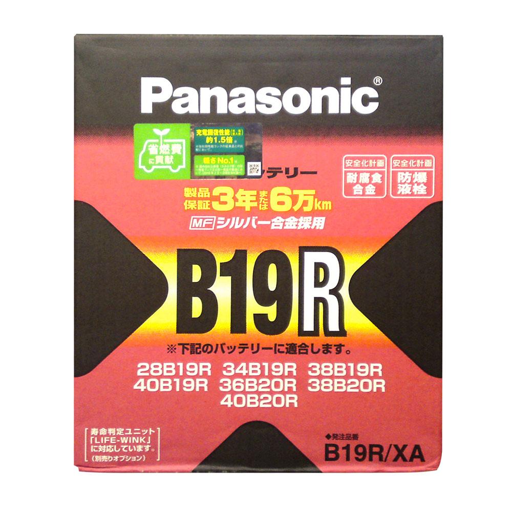 【送料無料】【Panasonic(パナソニック)】カーバッテリーXEX(エグゼクス)シリーズ【RED】 B19R/XA 【適合可能品番】28B19R、34B19R、38B19R、40B19R、36B20R、38B20R、40B20R