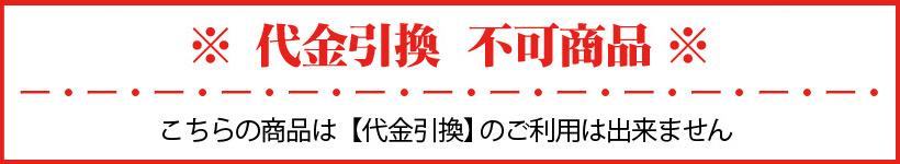 明治酸奶 r 1 饮料类型 ★ ★