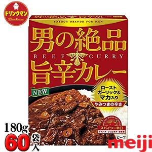 明治 男の絶品 旨辛カレー 180g×60袋入り(22%OFF) 【梱包C】