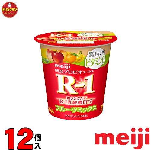 強さひきだす乳酸菌 最安値 R-1 ヨーグルト 明治 ストロベリー脂肪0 プロビオ あす楽対応 クール便 112g×12個 食べるタイプ 通販