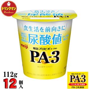 尿酸値の上昇を抑えるPA-3乳酸菌 訳あり 機能性表示食品 明治 正規認証品 新規格 ヨーグルト PA-3 ヨーグルト112g×12個 クール便 プロビオ 食べるタイプ あす楽対応