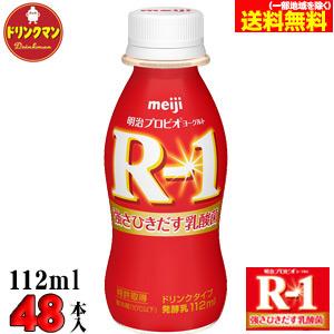 明治酸奶 ◆ 饮料类型 r 1 ■ 112 毫升 × 48 本书 ■
