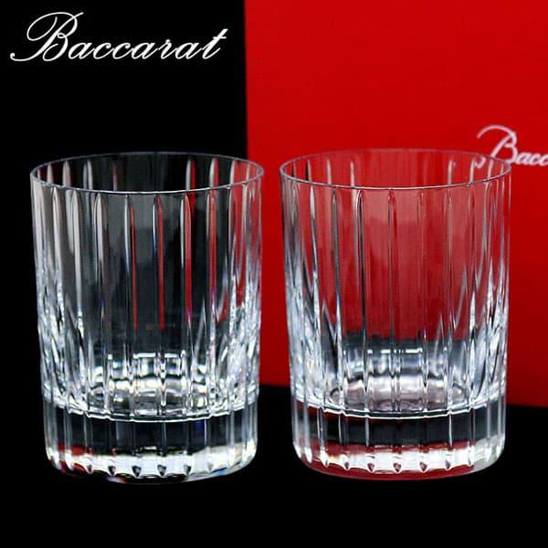 BACCARAT バカラ ハーモニー HARMONIE タンブラー 360ml Lサイズ 2個セット ペアグラス 1845261【送料無料】