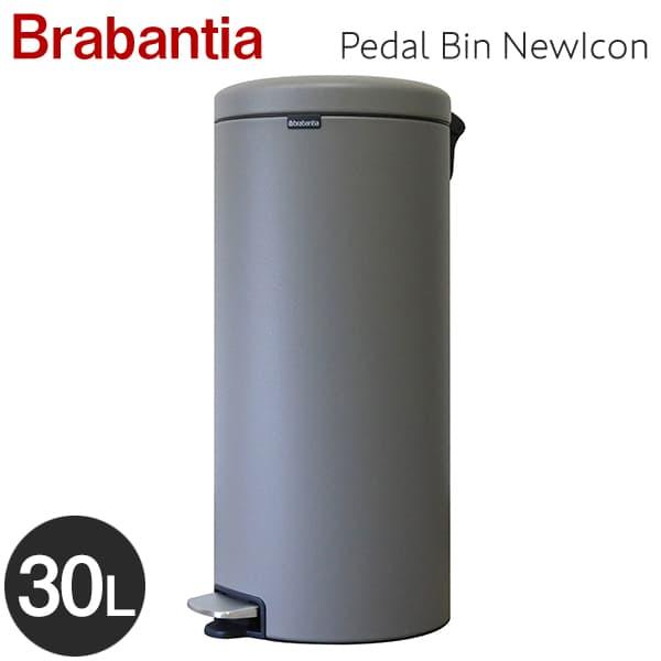Brabantia ブラバンシア ペダルビン NewIcon Luxury Collection コンクリートグレイ 30L Concrete Grey 119187【送料無料】