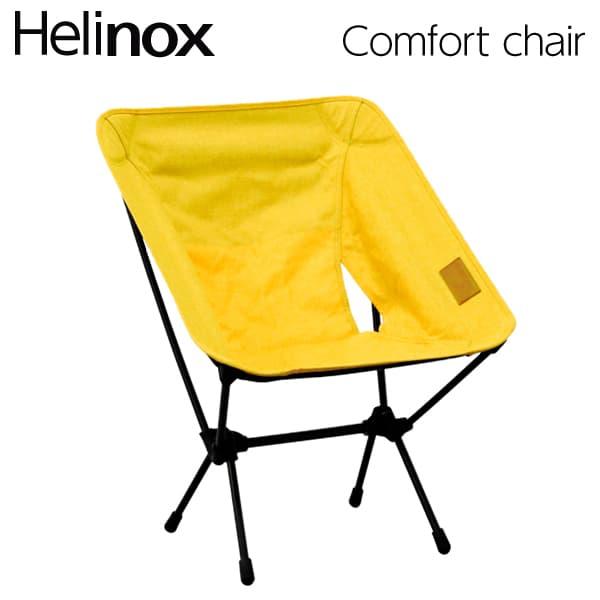 Helinox ヘリノックス Chair One Home Citrus チェアワンホーム コンフォートチェア シトラス 折りたたみチェア【送料無料】