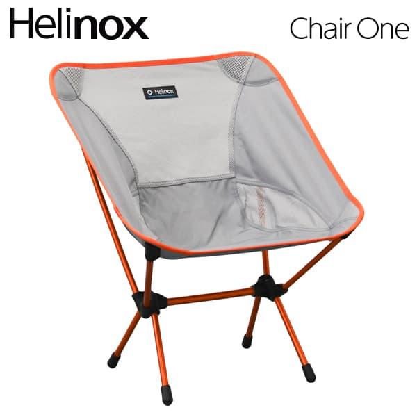 Helinox ヘリノックス Chair One Gray チェアワン グレー 折りたたみチェア【送料無料】※北海道・沖縄・離島を除く