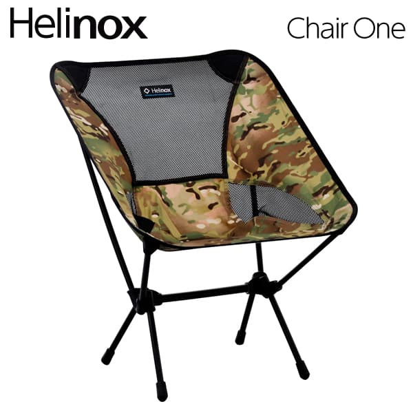 Helinox ヘリノックス Chair One Multicam チェアワン カモ マルチカム 折りたたみチェア【送料無料】