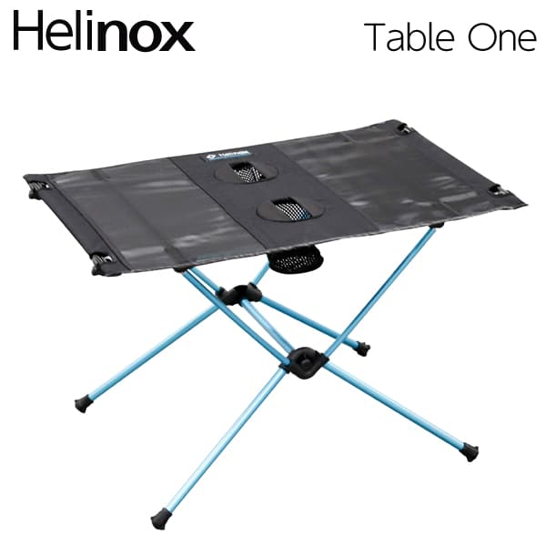 Helinox ヘリノックス Table One 黒 テーブルワン ブラック 折りたたみテーブル【送料無料】※北海道・沖縄・離島を除く