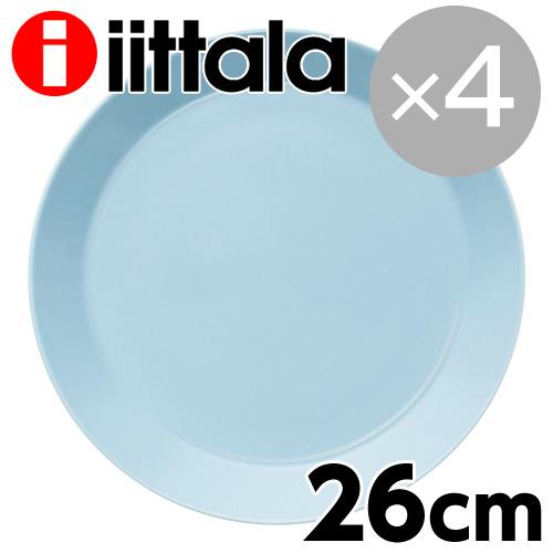 iittala イッタラ Teema ティーマ プレート 26cm ライトブルー 4枚セット 【送料無料】※北海道・沖縄・離島を除く