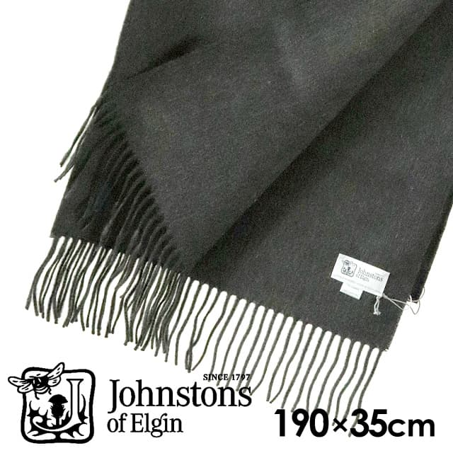 JOHNSTONS ジョンストンズ カシミア スカーフ マフラー 無地 チャコール 190×35cm WA000057-HA0700【送料無料】