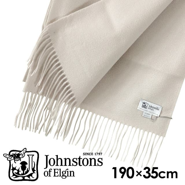 JOHNSTONS ジョンストンズ カシミア スカーフ マフラー 無地 スノー 190×35cm WA000057-SB0204【送料無料】