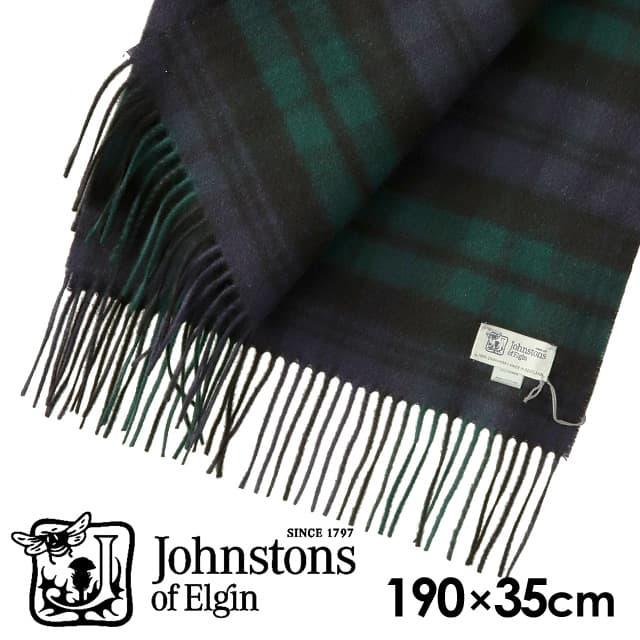 JOHNSTONS ジョンストンズ カシミア スカーフ マフラー タータンチェック ブラックウォッチ 190×35cm WA000057-KU0317【送料無料】