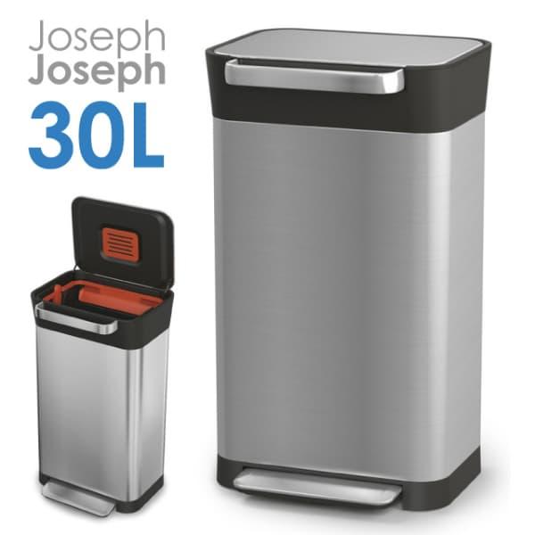 Joseph Joseph ジョセフジョセフ クラッシュボックス 30L(最大90L) シルバー Titan Trash Compactor 30030 圧縮ゴミ箱