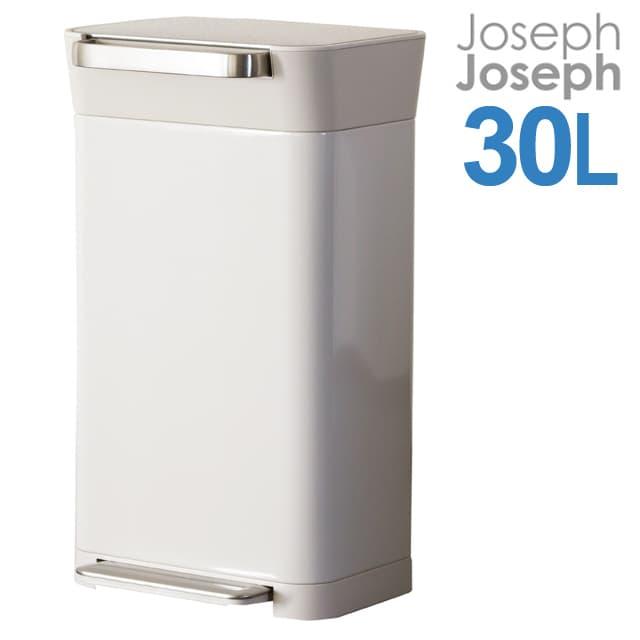 Joseph Joseph ジョセフジョセフ クラッシュボックス 30L(最大90L) ストーン Titan Trash Compactor 30036 圧縮ゴミ箱【送料無料】※北海道・沖縄・離島を除く