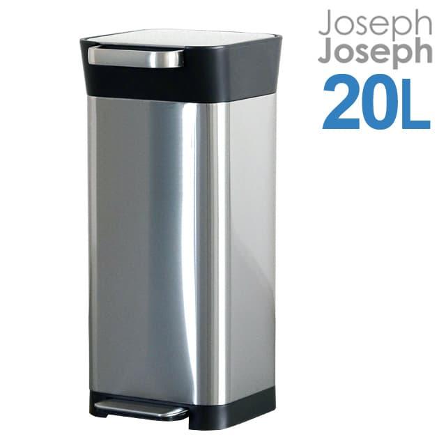 Joseph Joseph ジョセフジョセフ クラッシュボックス 20L(最大60L) シルバー Titan Trash Compactor 30037 圧縮ゴミ箱【送料無料】※北海道・沖縄・離島を除く