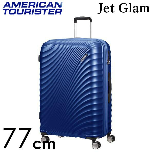 サムソナイト アメリカンツーリスター ジェットグラム 77cm メタリックブルー Jetglam 97L~109L EXP