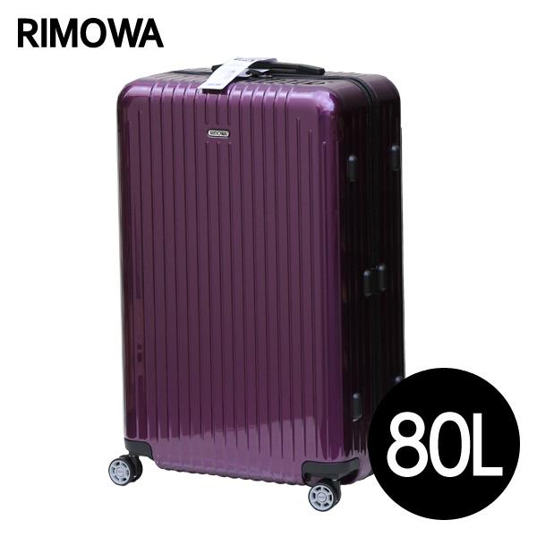リモワ RIMOWA サルサ エアー SALSA AIR マルチホイール 80L ウルトラバイオレット スーツケース 820.70.22.4【送料無料】※北海道・沖縄・離島を除く