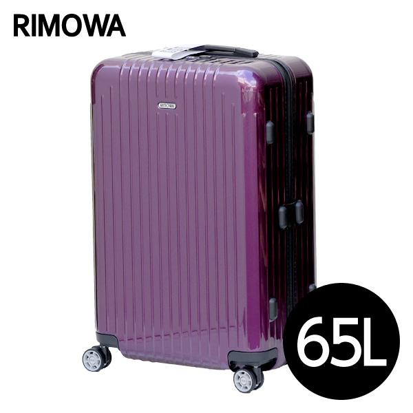 リモワ RIMOWA サルサ エアー SALSA AIR マルチホイール 65L ウルトラバイオレット スーツケース 820.63.22.4