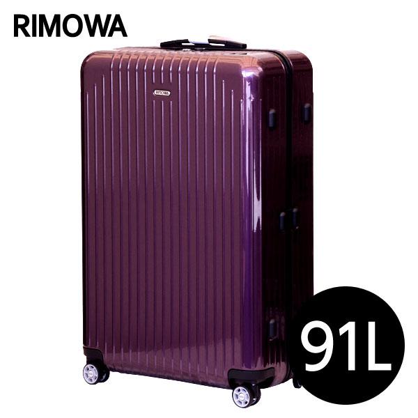 【送料無料(一部地域除く)】 サルサ リモワ スーツケース 91Lウルトラバイオレット SALSA AIR エアー 820.73.22.4 RIMOWA