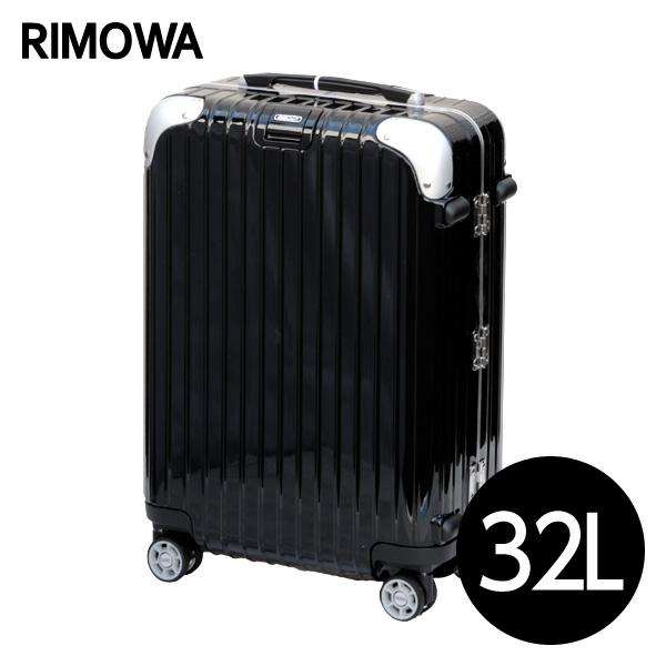 リモワ RIMOWA リンボ LIMBO キャビンマルチホイール 32L ブラック スーツケース 881.52.50.4【送料無料】※北海道・沖縄・離島を除く