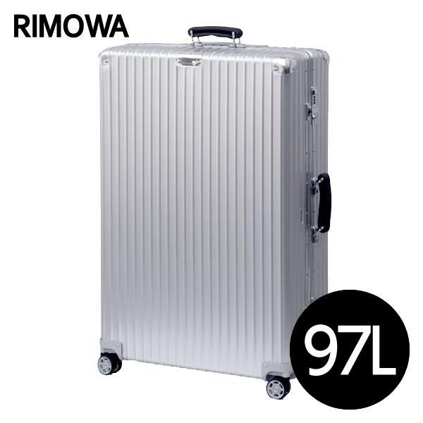 RIMOWA リモワ クラシックフライト 97L シルバー CLASSIC FLIGHT 971.77.00.4【送料無料】※北海道・沖縄・離島を除く