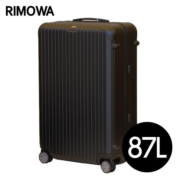 RIMOWA リモワ サルサ 87L マットブラック SALSA 810.73.32.4【送料無料】※北海道・沖縄・離島を除く