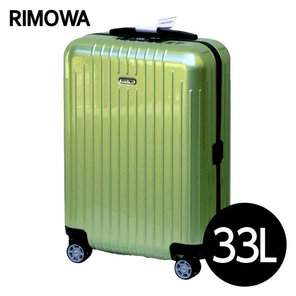 リモワ RIMOWA サルサ エアー 33L ライムグリーン SALSA AIR ウルトラライトキャビンマルチホイール スーツケース 820.52.36.4【送料無料】※北海道・沖縄・離島を除く
