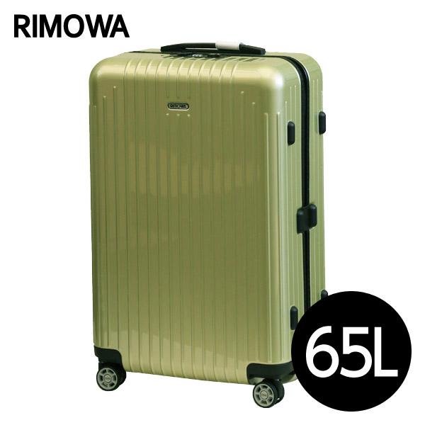 リモワ RIMOWA サルサ エアー SALSA AIR マルチホイール 65L ライムグリーン スーツケース 820.63.36.4【送料無料】※北海道・沖縄・離島を除く