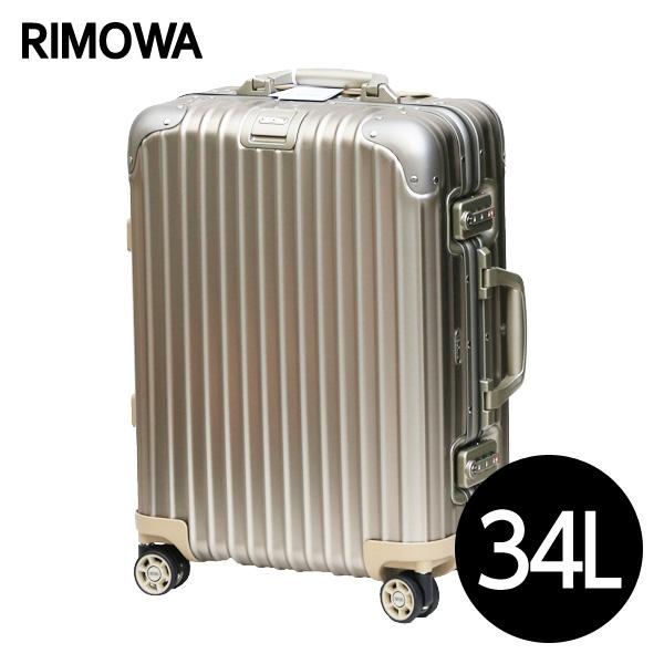 リモワ RIMOWA トパーズ チタニウム 34L TOPAS TITANIUM キャビン マルチホイール スーツケース 923.53.03.4【送料無料】※北海道・沖縄・離島を除く