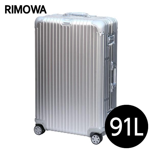 リモワ RIMOWA トパーズ 91L シルバー TOPAS マルチホイール スーツケース 924.73.00.4【送料無料】※北海道・沖縄・離島を除く